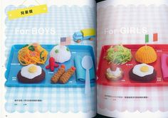 Ami Ami Restaurant by Mitsuki Hoshi Japanese Crochet Craft Book (In Chinese) - Pages: 71 pages