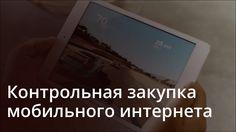 Текущее поколение Apple TV поможет управлять вашим умным домом | Новости Apple TV в России на AppleInsider.ru