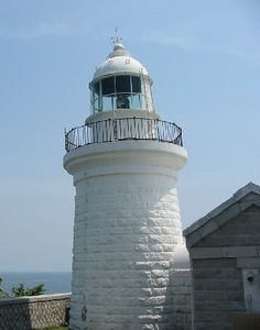 Japan Lighthouses | Lighthouses of Japan: Northern Ōita