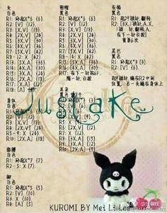 Justake