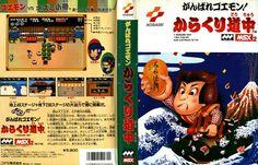 Goemon Warrior for MSX2 by Konami.