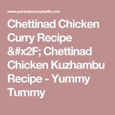 Chettinad Chicken Curry Recipe / Chettinad Chicken Kuzhambu Recipe - Yummy Tummy