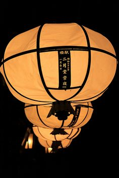Lanterns at Nigatsu-do Nara Japan Japanese Culture, Japanese Art, Japon Tokyo, All About Japan, Kyoto, Turning Japanese, Art Japonais, Decoration Inspiration, Nihon
