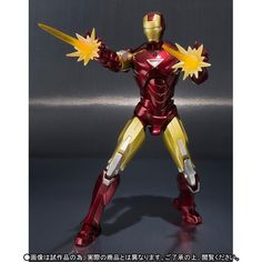 bandai-sh-figuarts-iron-man-2-mark-6-05