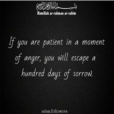 Indeed Allah s.w.t. is with the patient.
