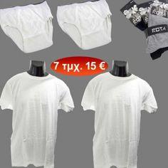 Πακέτο με 7 τεμάχια διάφορα λευκά ανδρικά εσώρουχα και κάλτσες σε διάφορα  μεγέθη 494a4af78bb