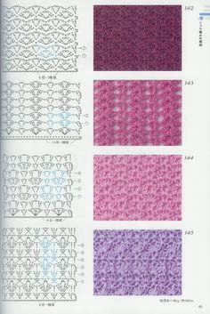 Crochet Patterns Book 300 - 新 - Веб-альбомы Picasa