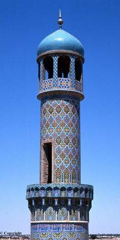 CH. 7 The minaret, or manara, was essentially a bell tower that was used to call people to prayer five times each day. It could have been inspired by the Syrian ziggurat, Christian church bell towers, or Persian circular structures.