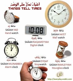 Can you read the clock right in Arabic? take this quiz