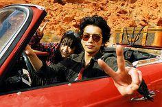 Vegas! Su primer viaje juntos! Hana Yori Dango