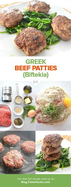 Who doesn't love a good burger? Especially if it's homemade, healthy and Paleo-friendly – infused with traditional Greek flavors and spices. For the full recipe visit us at: http://paleo.co/biftekia #paleo #paleohacks