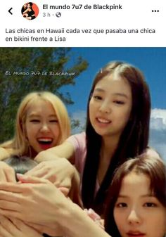 #wattpad #fanfic Memes robados y gif's gays de las NEGROROSAS. 100 Memes, Blackpink Memes, K Pop, Blackpink Funny, Korean Bands, Blackpink Lisa, Blackpink Jennie, Mamamoo, Kpop Groups