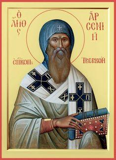 Byzantine Icons, Byzantine Art, Early Christian, Christian Art, Religious Icons, Religious Art, Superman Artwork, Best Icons, Orthodox Christianity
