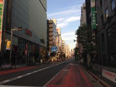 Shinjyuku in Tokyo