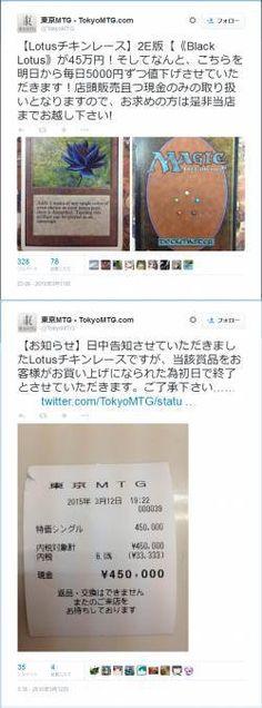 【悲報】艦これアーケードのレアカードが14万円wwwwwwwwwww