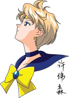 Sailor Uranus Face Anime Style by xuweisen on deviantART