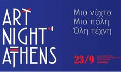 """Art Night 