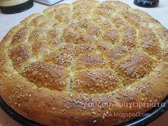 Ψωμί σαν βαμβάκι!!! Εύχομαι καλό Ραμαζάνι στους Μουσουλμάνους φίλους μου! Αυτό είναι ένα ψωμί φανταστικό που το κάνουν οι... Greek Cooking, Cooking Time, Cooking Recipes, Greek Bread, Kitchen Stories, Greek Recipes, Soul Food, Food Processor Recipes, Bakery