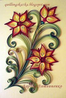 Quilling-reference number 5 -