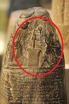 mysterious technology . Mesopotamia