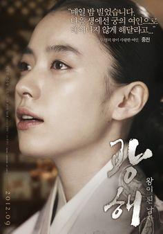 Han HyoJoo