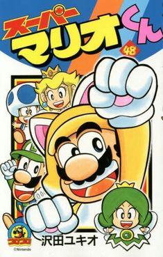 is set. Mario Kart, Super Mario Bros Nintendo, Super Mario World, Video Game Art, Video Games, Room Posters, Anime Comics, Luigi, Bowser