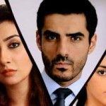 Shukk OST | Title Song | Nabeel Shaukat Ali | Alycia Dias | Mp3 Download | Male | Female Version