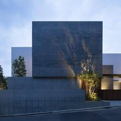 Image from House in Shinoharadai by Tai Architect and Associates Facade Architecture, Residential Architecture, Contemporary Architecture, Contemporary Houses, Modern Exterior, Interior And Exterior, Concrete Houses, Concrete Walls, Interior Design Images