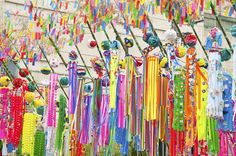 Tanabata 七夕 settima notte