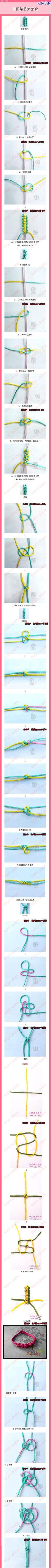 Chinese knots...