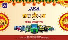JSA - J. S. Auto Private Limited #India #Kanpur #auto #cars #vehicles #automobile #automotivemarketing #socialmedia #socialnetworks #salespromotion #digitalmarketing Social Networks, Social Media, India, Sale Promotion, Brand Names, Digital Marketing, Automobile, Cars, Vehicles