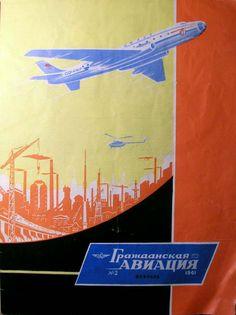 Aeroflot Soviet Airlines