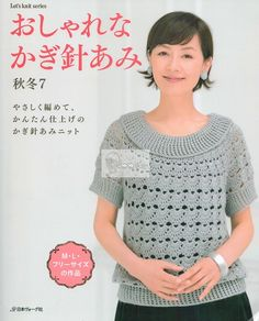 Let's Knit Series NV80486 2015