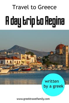 A Day trip to Aegina with kids - Greek Travel Family Top Greek Islands, Greek Islands Vacation, Greek Island Hopping, Greece Destinations, Travel Destinations, Greece With Kids, One Day Tour, Athens Greece, Greece Travel