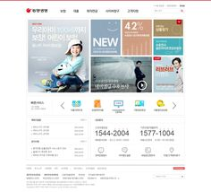 DCafeIn Website - Tongyang Insurance