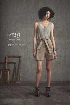 She Has a Mannish Style - Yuko Takada - Japanese Sewing Pa… | Flickr