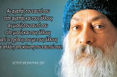 osho my hold idea is to make you confused Spiritual Messages, Spiritual Quotes, Osho Love, Jiddu Krishnamurti, Dear Self, Thought Of The Day, Greek Quotes, English Words, Life Advice