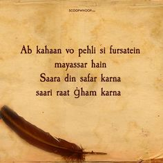 12 Iconic Shayaris By Faiz Ahmad Faiz That Are Pure Love Poet Quotes, Love Quotes Poetry, Ali Quotes, Hindi Quotes, Night Quotes Thoughts, Feeling Loved Quotes, Poetry Prompts, Poetry Hindi, Secret Love Quotes