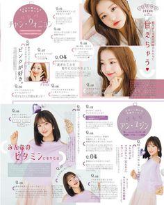 viewimage.php Sakura Miyawaki, Yu Jin, Japanese Girl Group, Female Singers, The Wiz, Pink, Entertainment, Photoshoot, Magazine