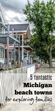 5 Michigan beach towns for families who like to explore. Fantastic things to do along Lake Michigan; discover beaches, playgrounds, shopping, eating and more! A guest post written by Lindsay Parker Williams. Lake Michigan Vacation, Lake Michigan Beaches, Michigan Vacations, Michigan Travel, Family Vacations, Beach Vacations, Beach Travel, Lake Michigan Lighthouses, Saugatuck Michigan