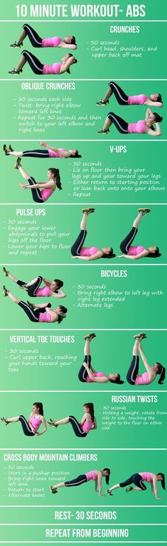 10 MINUTE WORKOUT -- This workout is quick and targets all of your abs! It's not a bad idea to use this workout on the same day that you do a strength workout for another area of your body. Make sure not to do this workout every day, though. Your abs need time to recover!