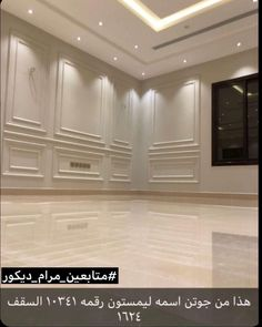 House Ceiling Design, Ceiling Design Living Room, Home Room Design, Home Design Decor, Luxury Home Decor, Home Interior Design, House Furniture Design, Home Decor Furniture, Home Decor Bedroom