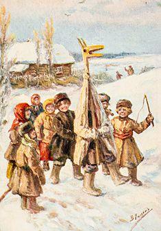 Christmas Photos, Christmas And New Year, Ukrainian Art, Light Of Life, Vintage Cards, Winter Season, Chinese Art, Pagan, Ukraine