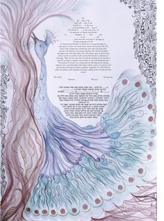 ketubah reproduction- print of a watercolor that have been digitaly modified - custom by KetubahandJudaica on Etsy