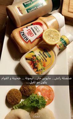Cooking Cake, Cooking Recipes, Best Sauce Recipe, Cute Food, Yummy Food, Arabian Food, Organic Recipes, Ethnic Recipes, Cookout Food