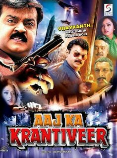 Free Download Aaj Ka Krantiveer Full Movie Hindi Dubbed 300MB Only At Downloadingzoo.com.