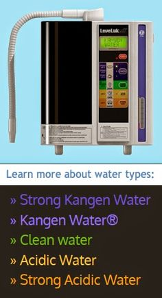 You Need Different Water Coffee Enema, Kangen Water, Locker Storage, Education, Life, Teaching, Training, Educational Illustrations, Learning