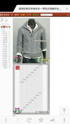 회색스웨터 Sweater Cardigan, Suit Jacket, Suits, Sweaters, Jackets, Fashion, Sweater, Down Jackets, Moda