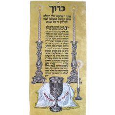 Shabbat Candle Lighting Prayer Wall Decoration