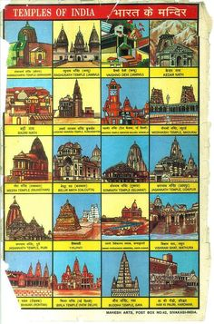 Collection of Indian school posters. Collection of Indian school posters. Vietnam History, History Of India, Ancient History, India Poster, India Map, Hindus, Hinduism History, General Knowledge Book, Gernal Knowledge